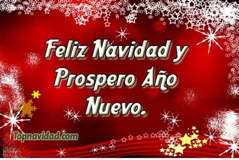 feliz navidad y prospero ano nuevo con frases y imagenes bonitas frases para dedicar en navidad y a 241 o nuevo frases de