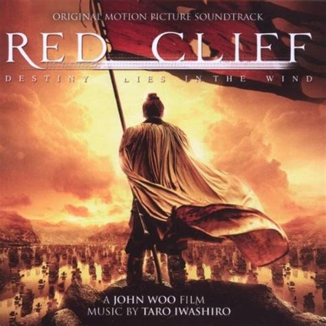 epic war film wiki red cliff soundtrack 15 outroduction of legend by chae