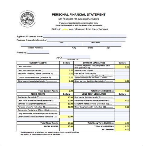 15 Personal Financial Statement Form Free Sles Exles Format Sle Templates Personal Financial Statement Template Pdf