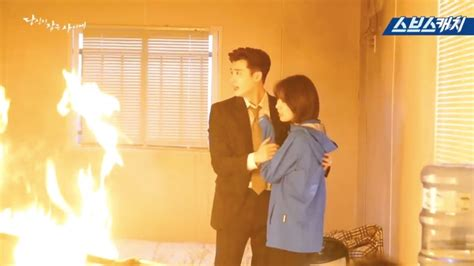 lee jong suk making film watch lee jong suk and suzy bravely face the fire in new