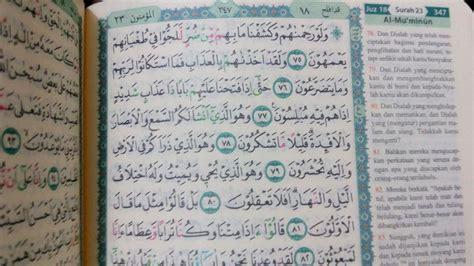 Al Quran Dan Tajwid Ukuran 30 X 42 Cm al quran tajwid abyan a6 jual quran murah