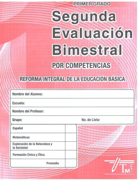 examen 2do bim primer grado editorial 1 ptslidesharenet examen 2do bim primer grado editorial 1