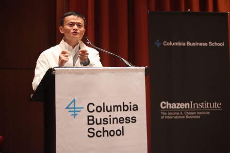 Columbia Economics Mba by Alibaba A Dictatorship