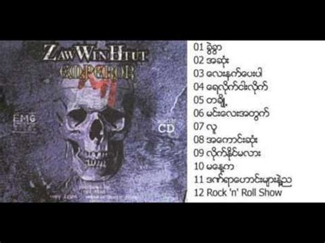 Lu Win htut videolike