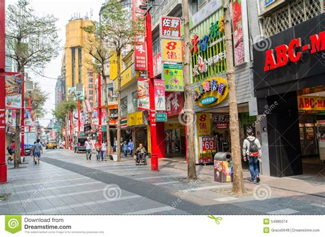 taiwan s day day of the ximending taiwan editorial stock image