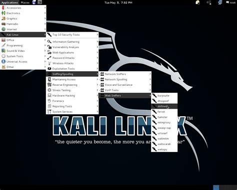 Kali Linux Driftnet Tutorial | driftnet kali linux глаза в чужой сети