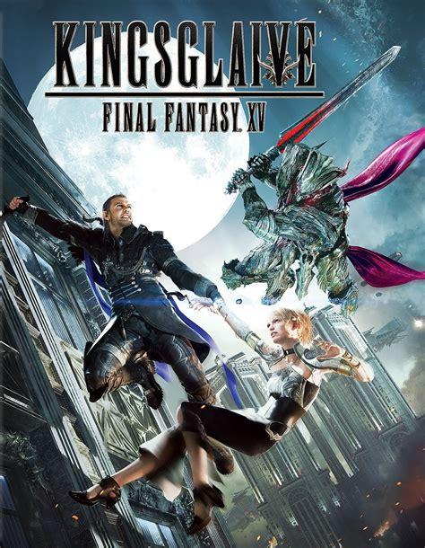 film fantasy a voir blu ray kingsglaive final fantasy xv