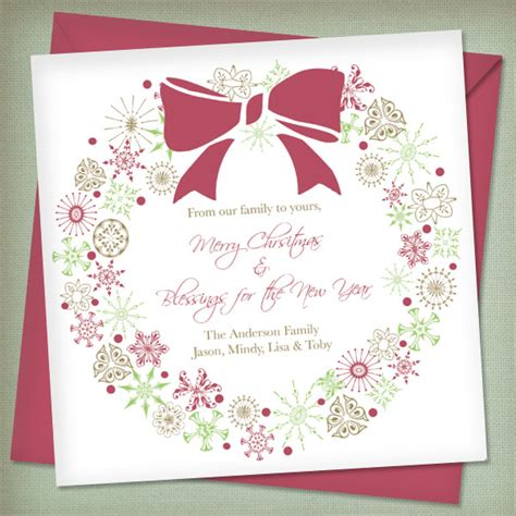 printable holiday invitation templates christmas invitation templates cyberuse