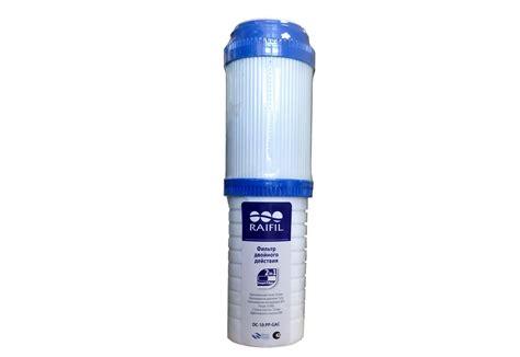 Gac Pp Plus 10 все товары картриджи фильтр двойного действия raifil dc 10 pp gac
