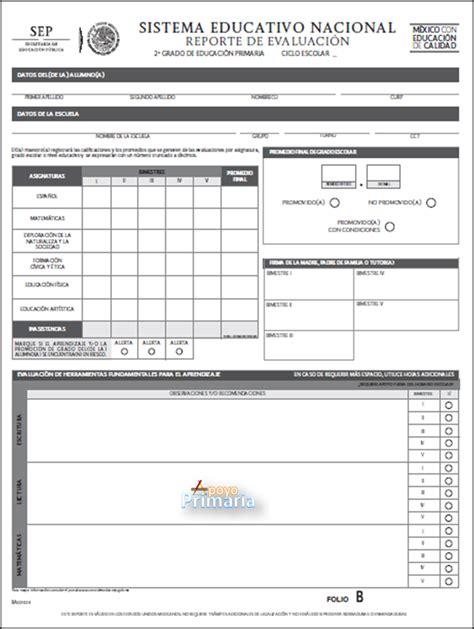Boleta De Evaluacion 2015 2016 | boleta de evaluacion de primaria de cuarto grado 2016