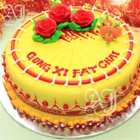 aj bakery cake  shop aj products imlek