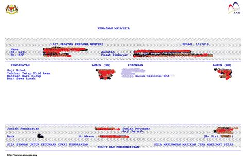 slip gaji pegawai awam bn yang bayar gaji penjawat awam page 3 carigold forum