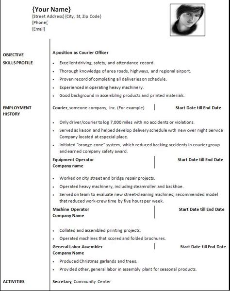 resume templates word 2003 resume templates word 2003