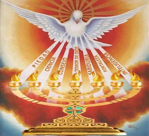 imagenes de los 7 dones del espiritu santo divina misericordia on twitter quot 161 se 209 or conc 201 denos los 7