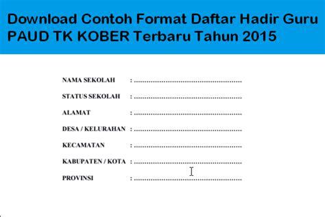 contoh format daftar hadir guru les download contoh format daftar hadir guru paud tk kober