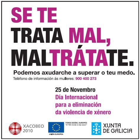 imagenes sobre la violencia de genero para imprimir ca 241 a 25 de noviembre 2010 d 237 a internacional para la