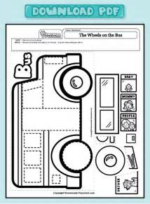 coloring pages by numbers pdf images
