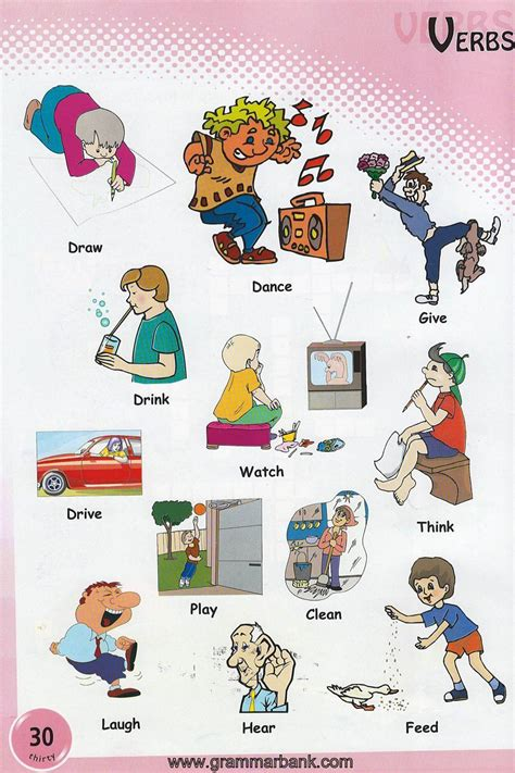for kindergarteners verbs pictures to and print