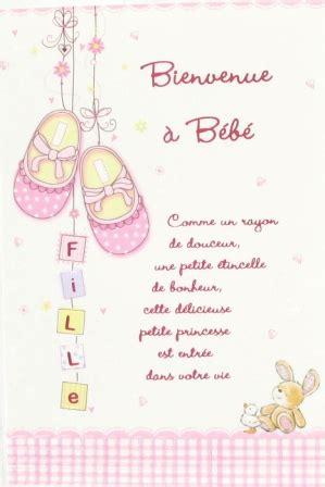 Exemple De Lettre Felicitation Naissance Modele Carte De Voeux Naissance