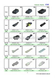 many types waterproof 2 pin wiring connector buy many