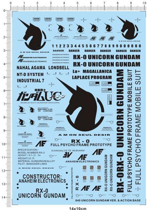 Sticker Stiker Cutting Gundam Unicorn gundam decals unicorn gundam ver base black 640 gundam unicorns and ebay