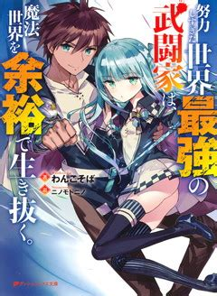 the season a washington rage novel books ジャンプbookストア