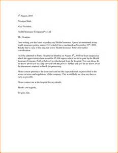 Health Insurance Appeal Letter Template Pics Photos Download Hospital Insurance Appeal Letter