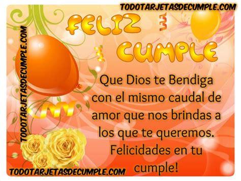 imagenes religiosas de cumpleaños tarjetas de feliz cumplea 241 os cristianas cecilia