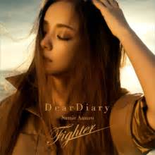 namie amuro just you and i single download dear diary namie amuro song wikipedia