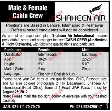 easyjet vacancies cabin crew cabin crew opportunity 2019 advertisement pakistan