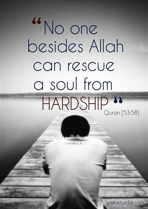 Soul On Islam soul quotes islam image quotes at hippoquotes