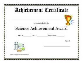 science fair award certificate template free printable