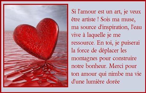 texte st valentin carte pour la valentin a fabriquer maison design