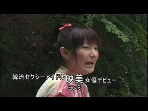 film lady ninja kaede 2 lady ninja kasumi trailer youtube lady ninja kaede watch