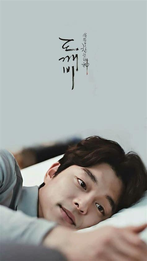 film korea terbaru gong yoo 462 best gong yoo images on pinterest korean actors