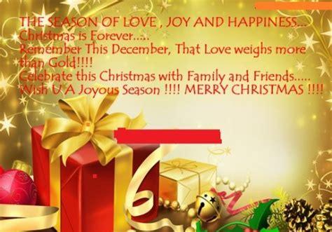 christmas  topnotch wordpresscom site