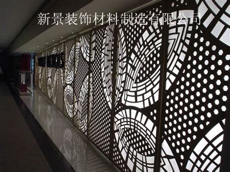 Decorative Metal Wall Covering by Decorative Perforated Metal Panel Buy Interior