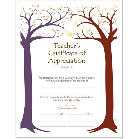 sle certificate of appreciation for teachers just b cause