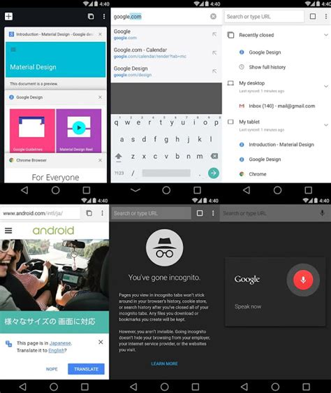 android chrome browser apk chrome browser apk 48 0 file free for android via direct links
