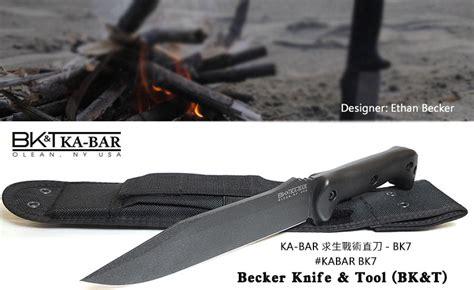 kabar bk 7 ka bar ka bar bk7 ka bar 求生戰術直刀 bk7 瑞格華有限公司 大海刀品 購物網站