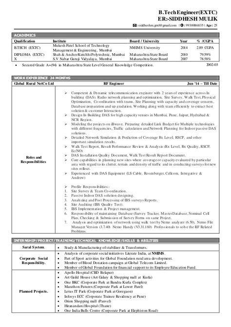 rf engineer resume format 28 images 100 electronic