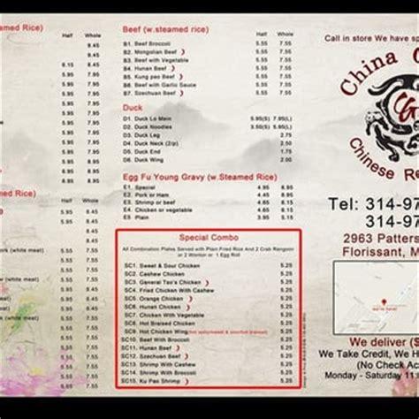 China Garden Florissant Mo by China Garden Cantonese Restaurants Florissant Mo