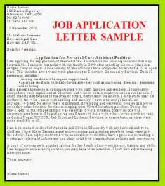 Business Letter Example For Applying For A Job Business Letter Examples Job Application Letter
