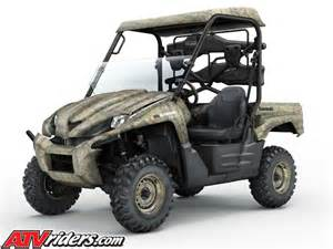 2008 kawasaki teryx 750 4x4 side x side specifications