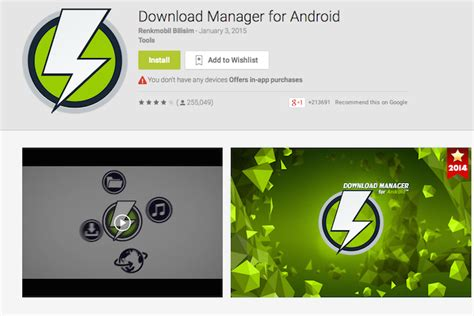 download facebook themes for android apk top 5 file downloading managers android hongkiat
