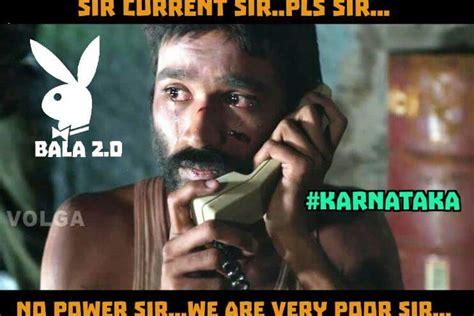 karnataka tn cauvery row meme war breaks