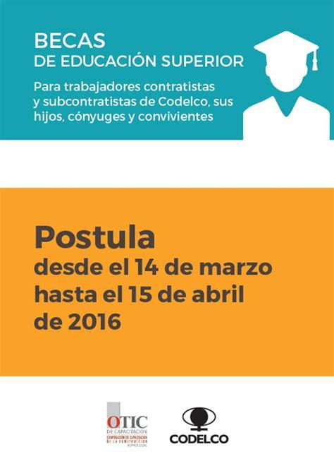 pago de ayuda escolar ministerio de educacion ayuda anual escolar para docentes 2016