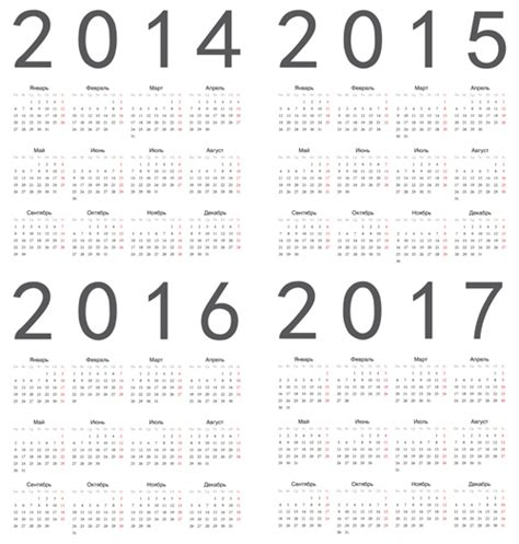 Related Keywords & Suggestions for 2014 2017 calendar