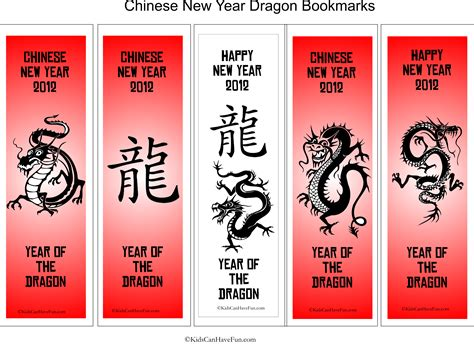 printable chinese new year bookmarks 7 best images of dragon bookmarks printable free