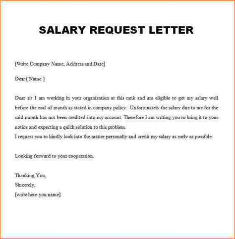 Request Letter Format Salary Advance 5 Salary Advance Request Letter Sle Simple Salary Slip